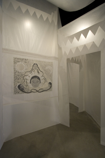 Installation art, Fatimah, Muhammed's daughter